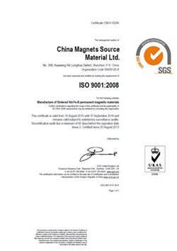 ISO-9001-2008 certificated magnet supplier