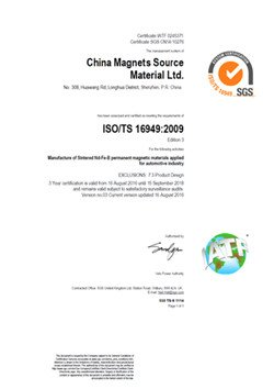 ISO-TS-16949-2009 certificated magnet manufacturer