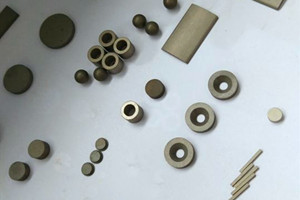 powerful smco rare earth magnet